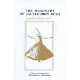 The Mathnawi of Jalalu'ddin Rumi, Vol 2, English Translation