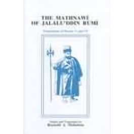 The Mathnawi of Jalalu'ddin Rumi