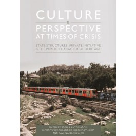 Culture and Perspective at Times of Crisis