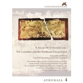 The Corinthia and the Northeast Peloponnese
