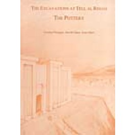 The Excavations at Tell Al Rimah