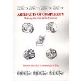 Artefacts of Complexity