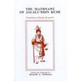 The Mathnawi of Jalalu'ddin Rumi, Vol 4, English Translation
