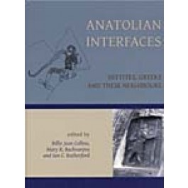 Anatolian Interfaces