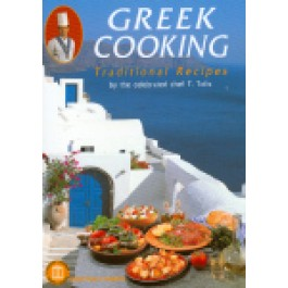 Greek Cooking - Traditional Recipes