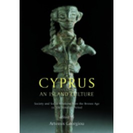Cyprus: An island culture