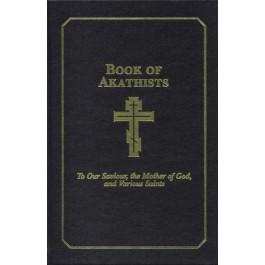 Book of Akathists Volume II