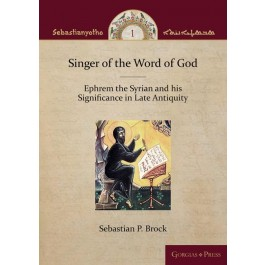 Singer of the Word of God