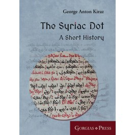 The Syriac Dot