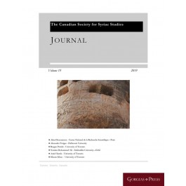 Journal of the Canadian Society for Syriac Studies 19