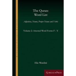 The Quran: Word List (Volume 2)