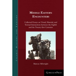 Middle Eastern Encounters