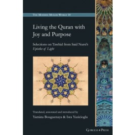 Living the Quran with Joy and Purpose