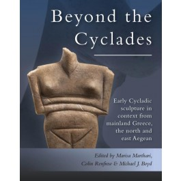 Beyond the Cyclades