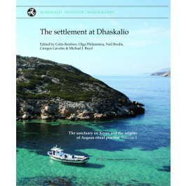 The Settlement at Dhaskalio