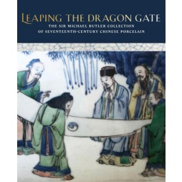 Leaping the Dragon Gate