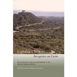 Exploring a Terra Incognita on Crete