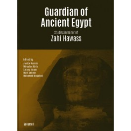 Guardian of Ancient Egypt