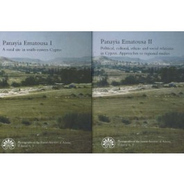 Panayia Ematousa 2-Volume Set