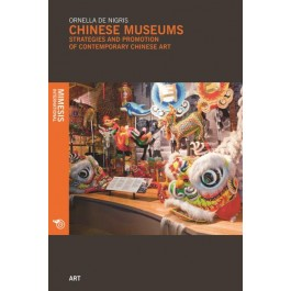 Chinese Museums
