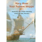 Your Noblest Shippe
