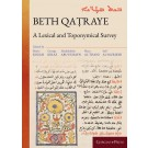 Beth Qaṭraye