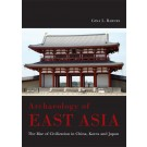 Archaeology of East Asia