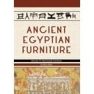 Ancient Egyptian Furniture Volume III