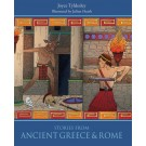 Stories from Ancient Greece and Rome
