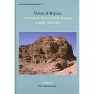 Umm al-Biyara