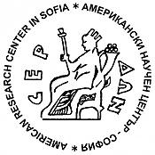 American Research Center in Sofia
