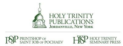 Holy Trinity Publications